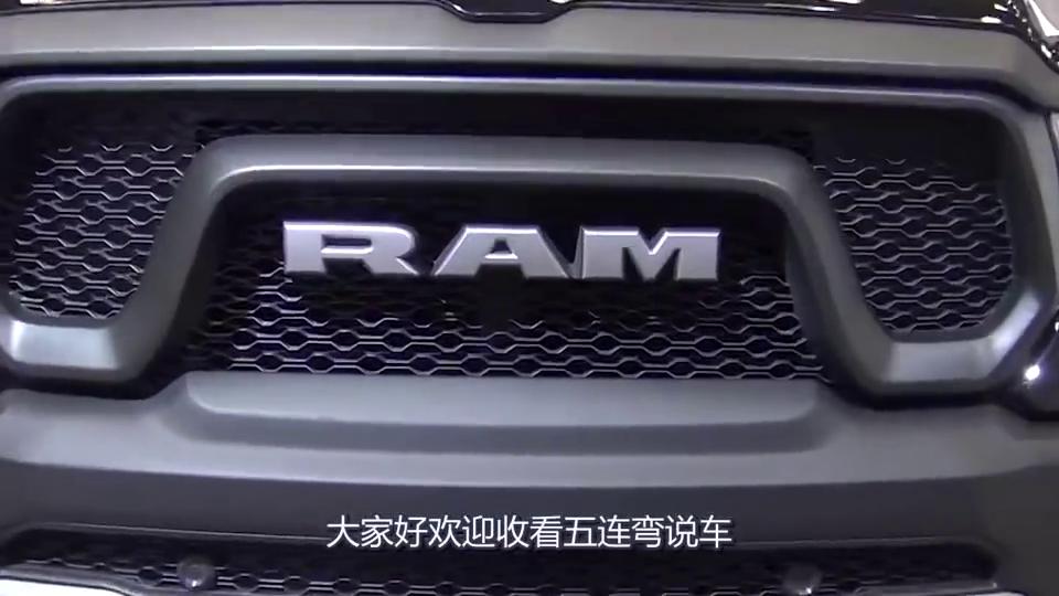 RAM1500弟弟也是能吊打哥哥的存在