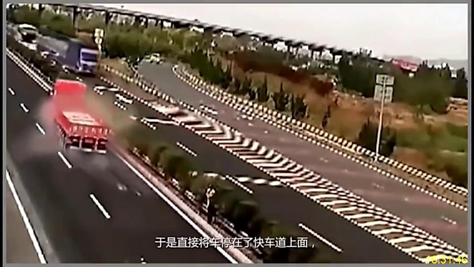 大货车高速追尾致人身亡,家属索要巨额赔偿!看完监控反而沉默了