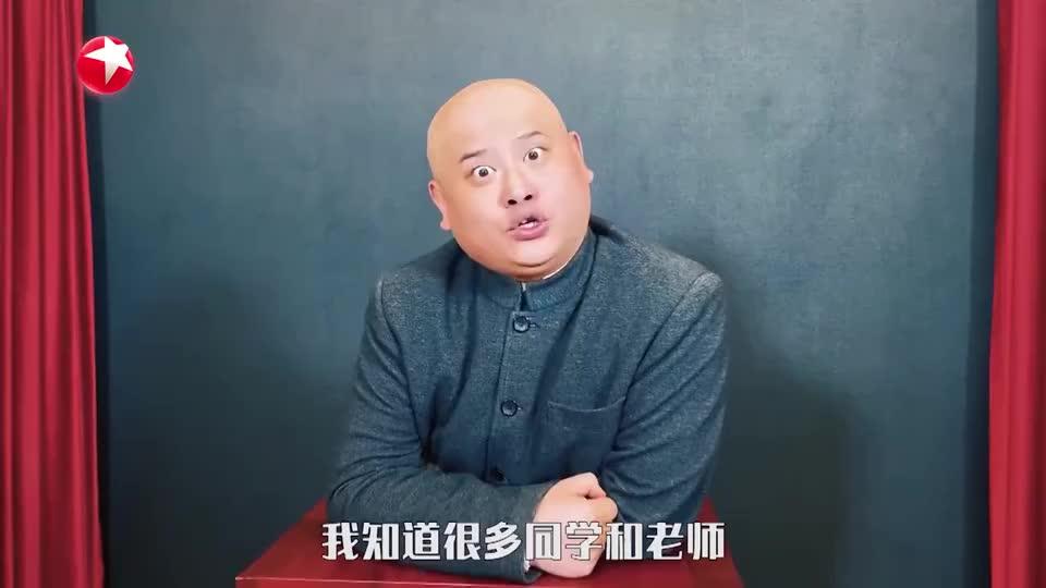 孙建弘另类开线上英语课,句句逗人笑,听一遍都记不少呢!