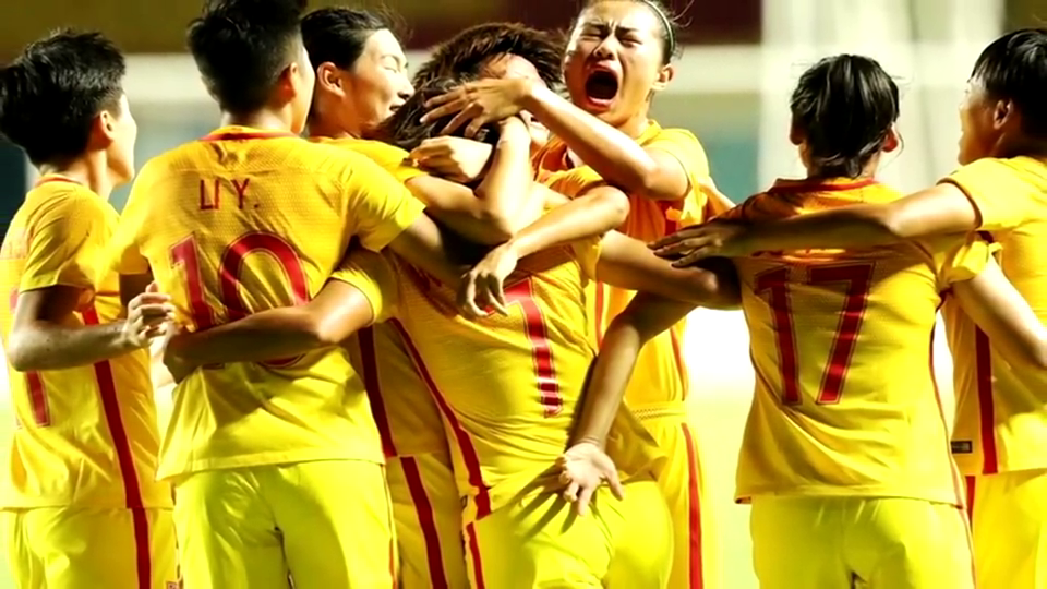 女足头号大腿!王珊珊头槌助中国队晋级九球天后三战入11球