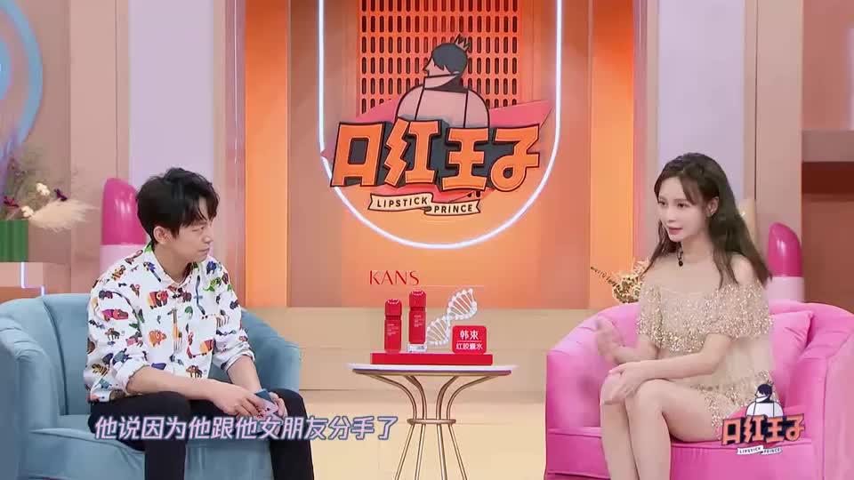海涛对前女友太体贴,沈梦辰竟被他一个细节俘获芳心!
