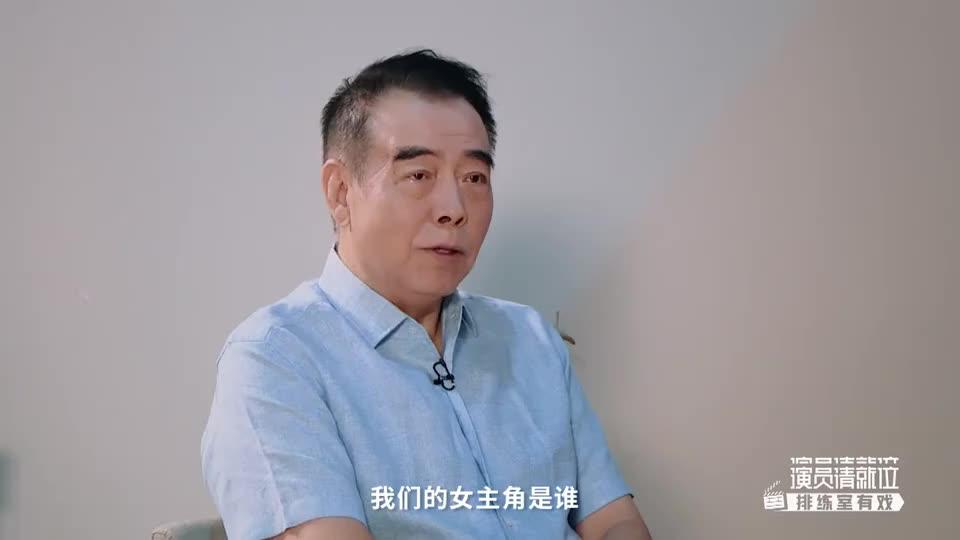 陈凯歌鼓励沈梦辰挑战阿娇演技,沈梦辰5个字回应,竟结巴了!