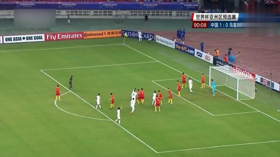 拒绝黑色三分钟!看看国足补时冯潇霆咋做的武磊又开始狂攻了!