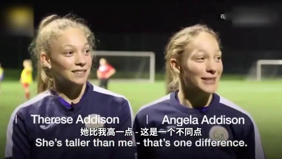 英国足球队里竟有3对双胞胎,教练心理阴影无限大