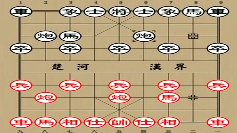 中国象棋实战牵制战术用好了能立奇功,这盘棋堪称经典!