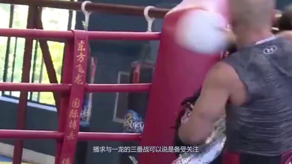 中国搏击悲哀!一龙三番战出场费1000万!熊朝忠只能当陪衬!