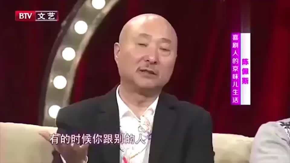 陈竞:您觉得姜昆是个什么样的人呢?没想到陈佩斯竟是这样说的!