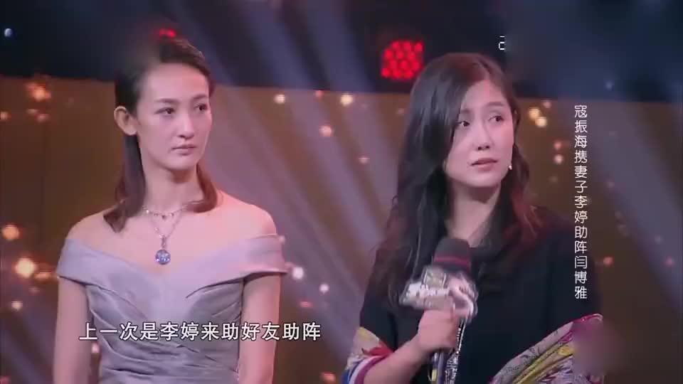 寇振海夫妇助阵闫博雅,夫妻二人演绎《情深深雨蒙蒙》经典片段