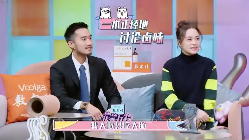 小s蔡康永和阿娇赖弘国夫妻聊天,阿娇的口味真让人哭笑不得