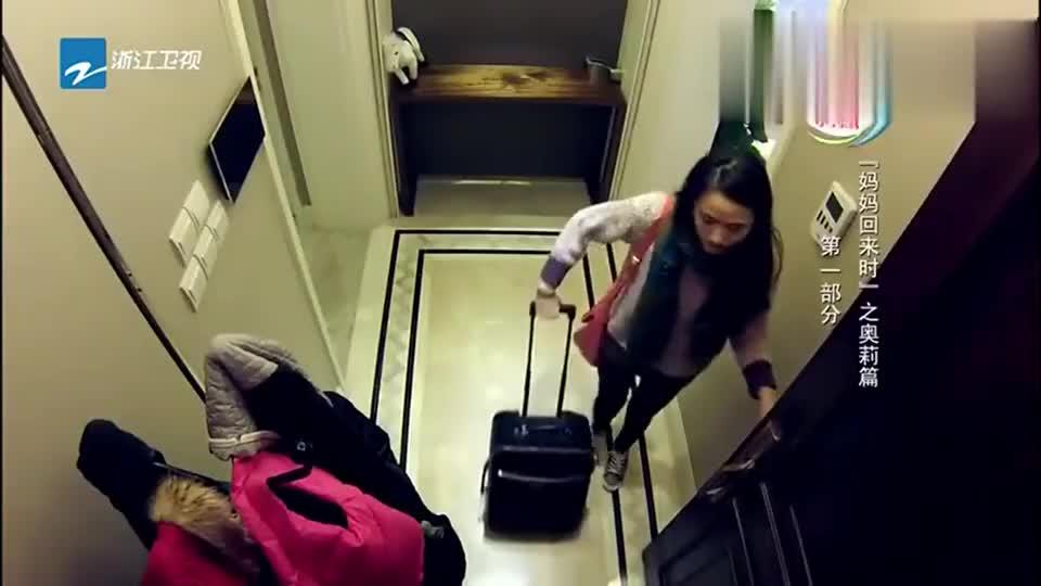 妈妈李安琪回家,连李小鹏都没看,直接跑去抱奥莉了!