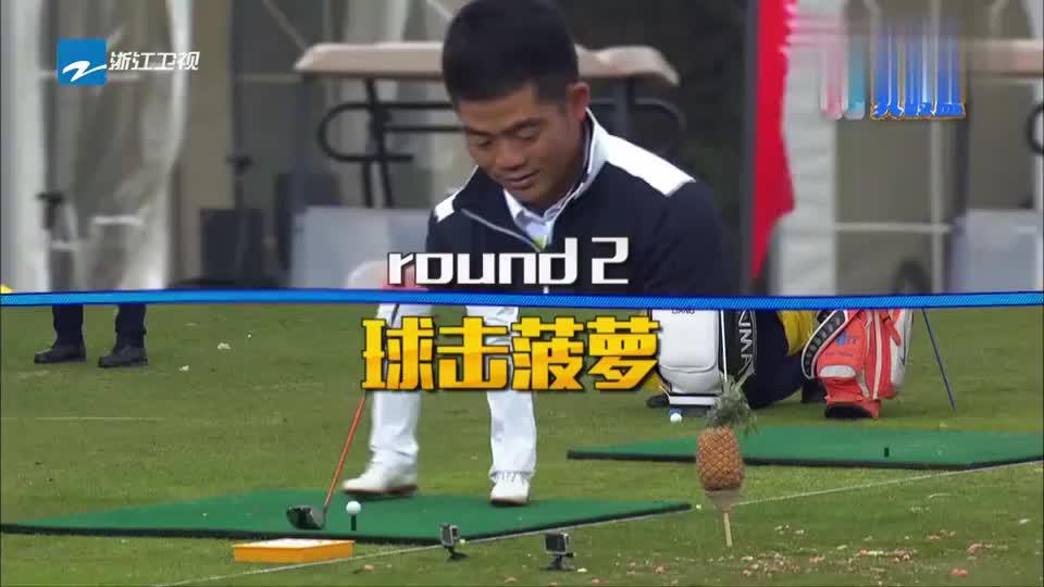 冠军梁文冲挑战球击菠萝,菠萝瞬间被打破,胡海泉:是爆头的感觉