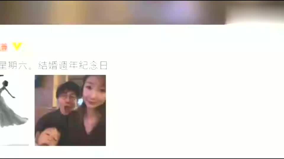 刘谦晒全家福庆祝结婚6周年:妻子王希怡颜值高,儿子调皮可爱
