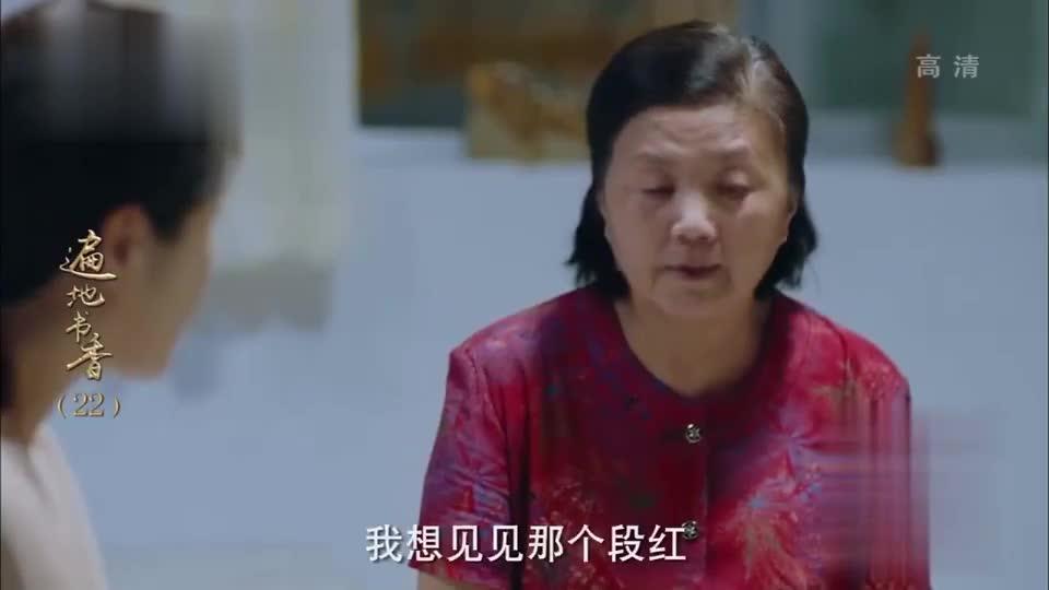 这么贤惠的妻子,小伙还出轨,婆婆操碎了心!
