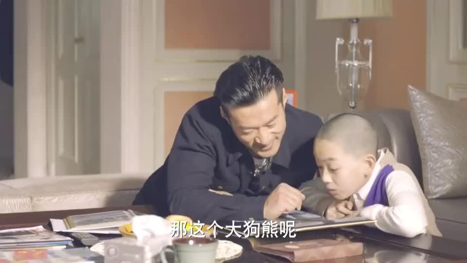 男保姆:方原突然开窍同意妻子的离婚,决定专心陪孩子当好爸爸