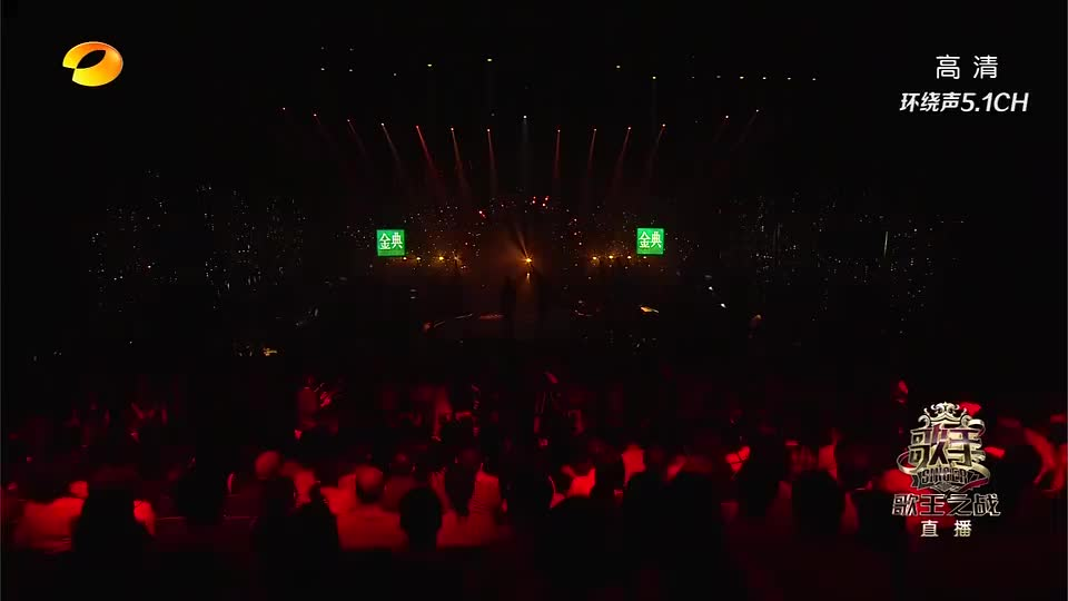 《我是歌手》杨宗纬张碧晨现场版《凉凉》 带我们走进十里桃花林