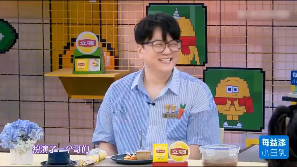 杨超越自爆自己做过传菜员,做过兼职,黄景瑜做模特还被拖欠工资