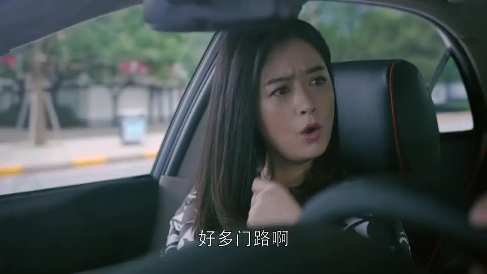 樊胜美说起邱莹莹男友上海买房了,王柏川听了十分尴尬