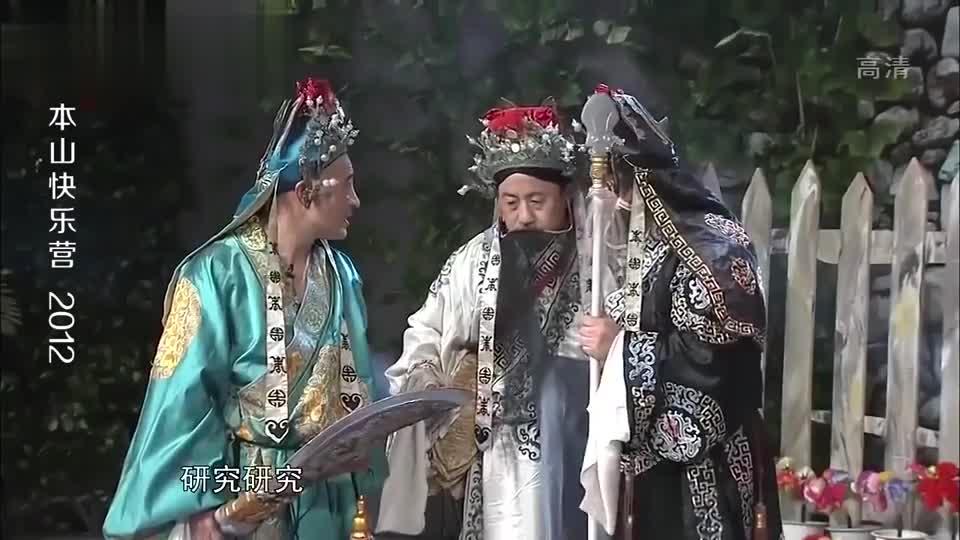 笑的胃疼!宋小宝扮吕布,大战刘关张,台下赵本山都快笑疯了!