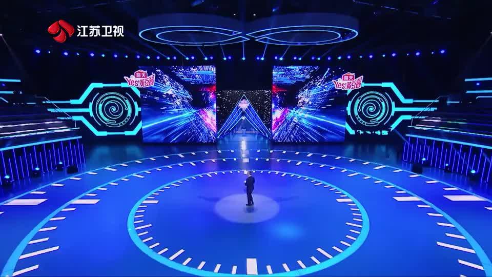 最强大脑:达摩院来人了,北大王宇轩开启活体弹幕模式