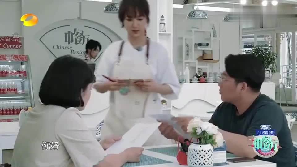 杨紫飙流利韩语,韩国客人听完一脸感慨:说的好标准!