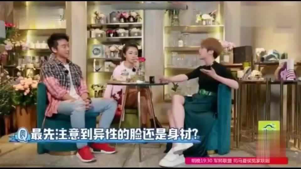 郑恺和程晓玥快问快答,感情的问题在这里就已经有端倪了?