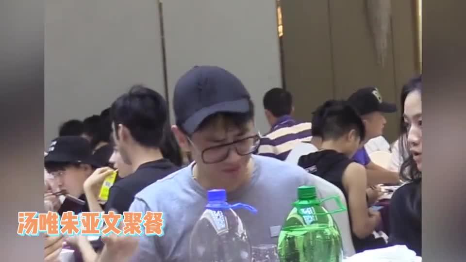 汤唯鼓动朱亚文吃辣条,朱亚文一脸嫌弃,看到白酒更是惊呆了!