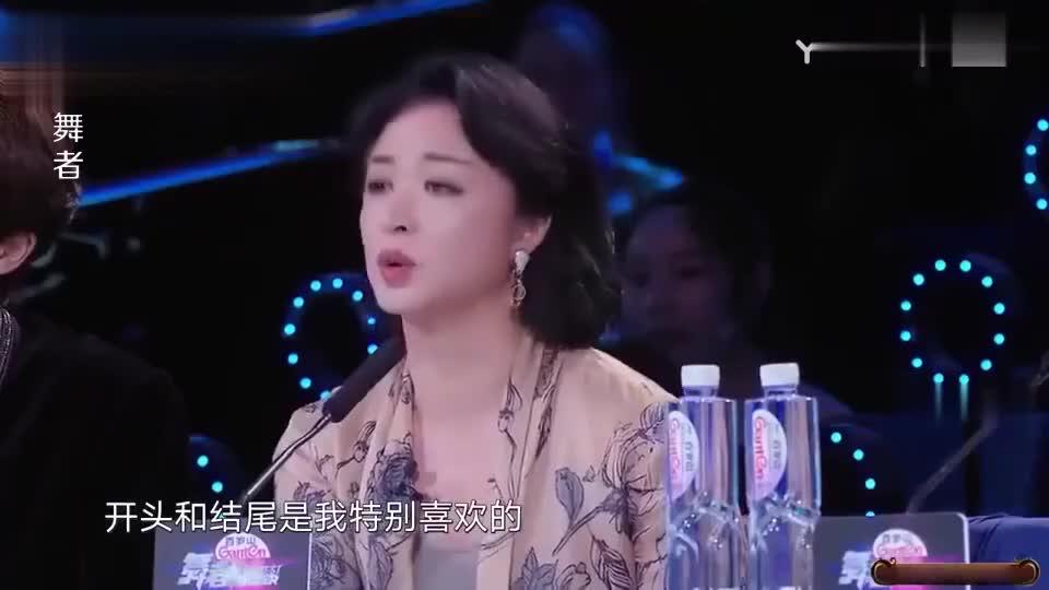 舞者:史上最尴尬舞者!佟丽娅都嫌弃到极点,金星毒舌上线