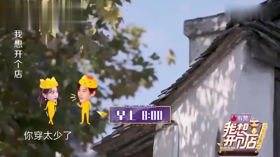 导演陈思诚遭郭京飞耿直吐槽,易烊千玺出演唐人街探案,帅翻!