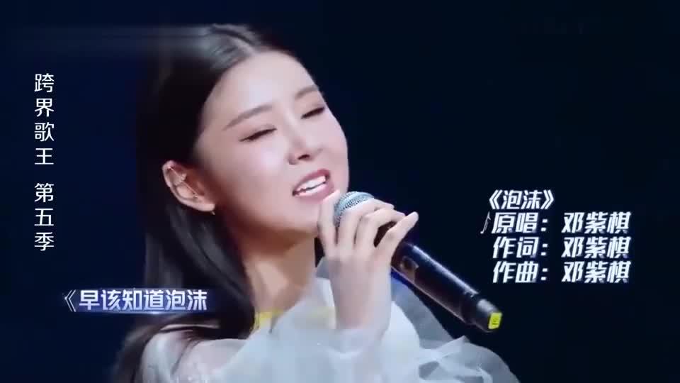 雷萌夫妇pk!李小萌一首高难度歌曲《泡沫》,就问王雷怕不怕!