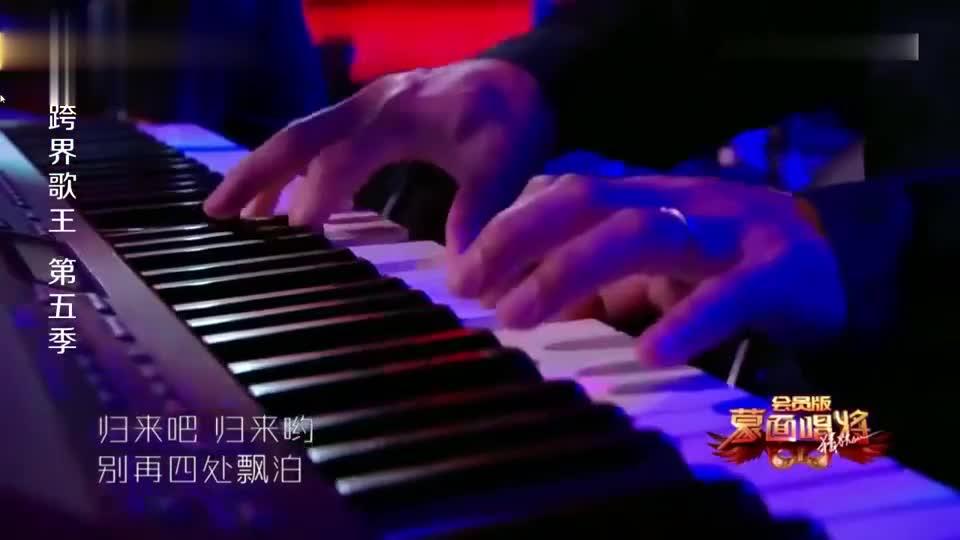 狮子王震撼开唱,听的人直起鸡皮疙瘩,吴宗宪下秒沉醉!