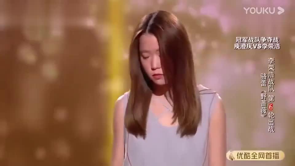 中国好声音:农村姑娘唱野蔷薇,太好听,王力宏都醉了!