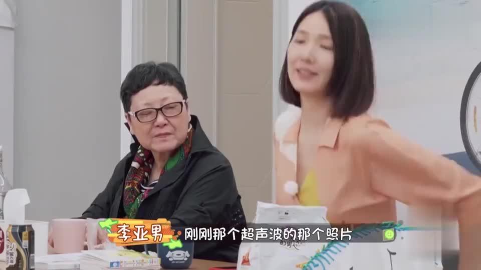 李亚男给姑妈看二胎产检B超照,姑妈夸王祖蓝女儿好聪明!