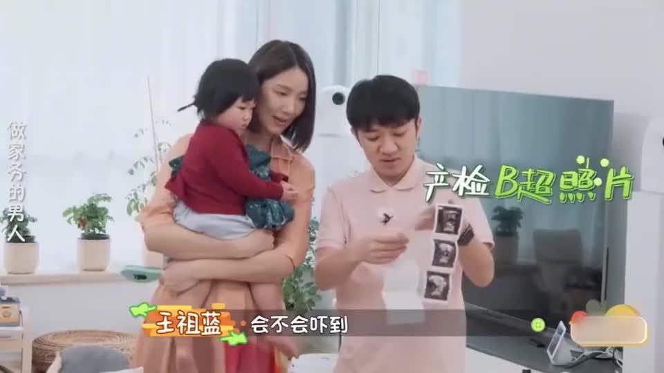 王祖蓝女儿能看懂产检图?这么小的小女孩也太机智!