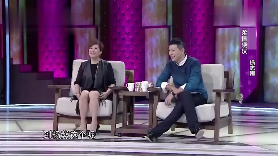 杨志刚爆料与杨紫有代沟,合作拍戏第一场就是吻戏,拍前吃口香糖