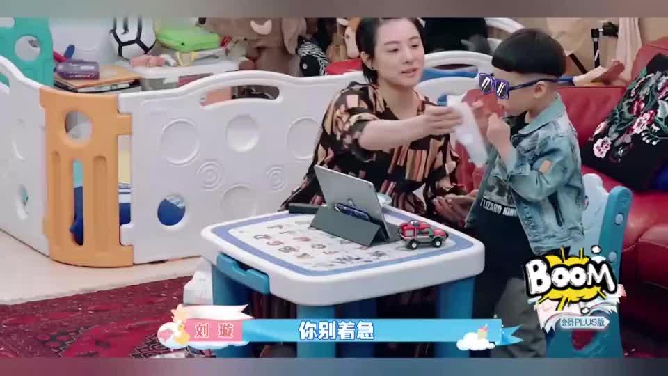刘璇儿子上网课,3岁就一口流利的英文,教授的儿子果然厉害