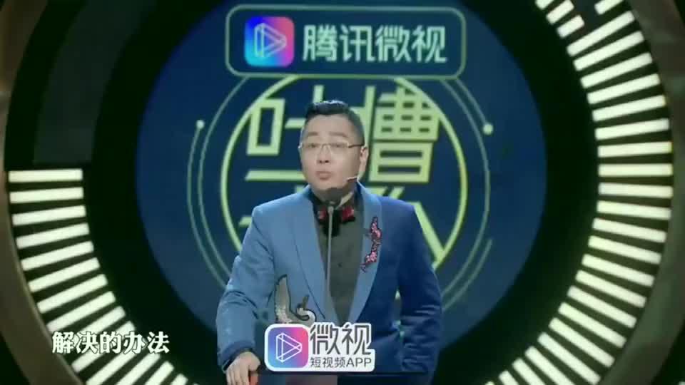 在吐槽现场差点失控,张绍刚神转折却遭调侃:这广告打得不错!