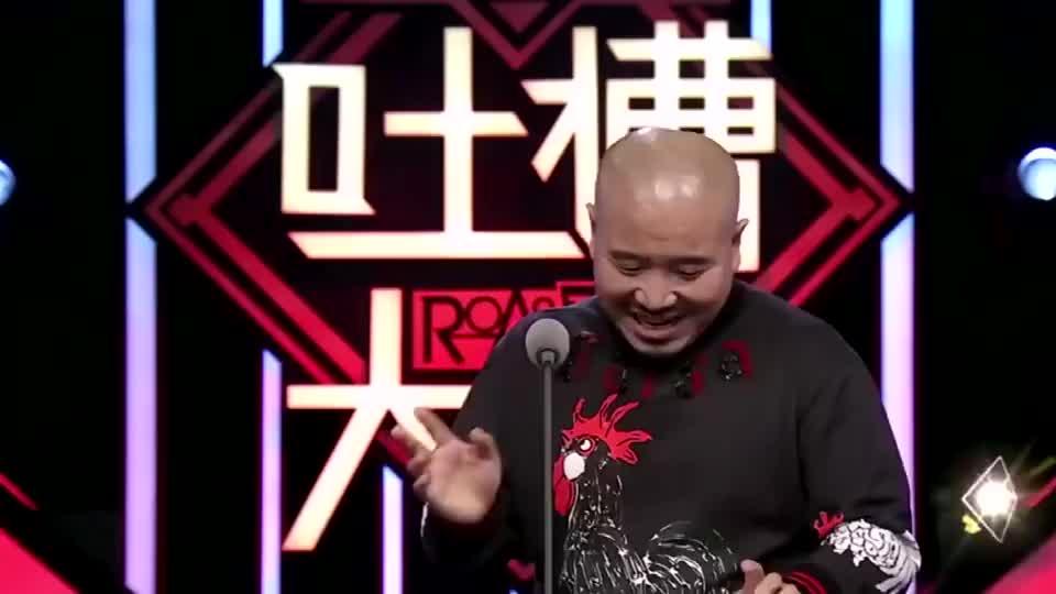刘能吐槽张绍刚,瞬间逗笑了嘉宾,这水平太厉害了!