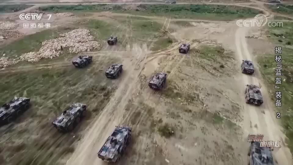 步战车战略机动性优越,成为快速反应部队主要装备兵器面面观