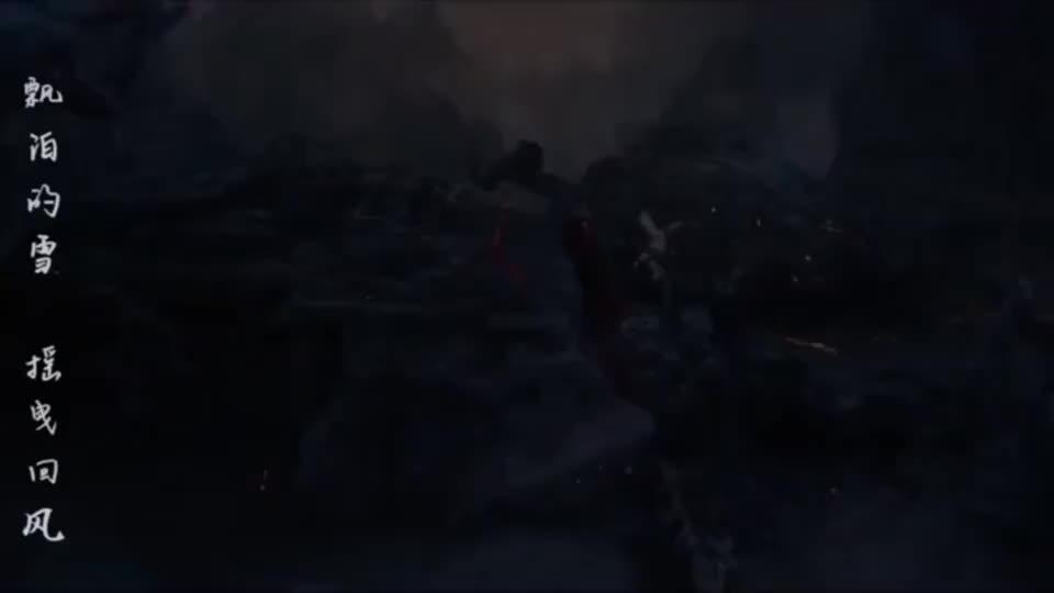 三生三世枕上书:东华英雄救美,凤九心动了呀!