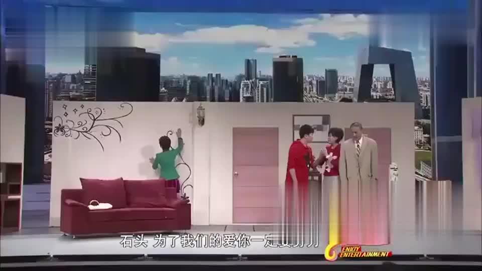 蔡明一上来就撕墙纸,只因墙纸不环保,刘威-这得陪头猪啊!