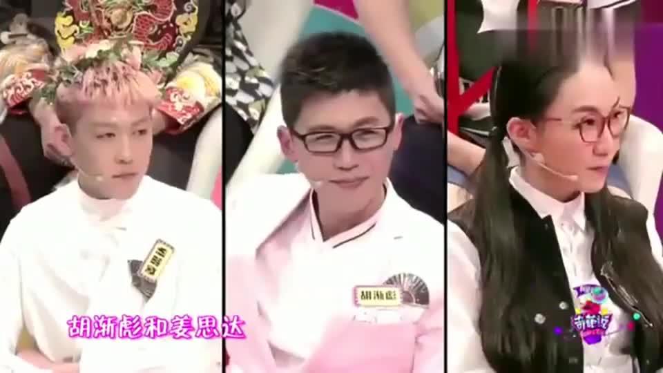 郭德纲来到节目翻旧账,称范曾经骂过他,范这样骂他