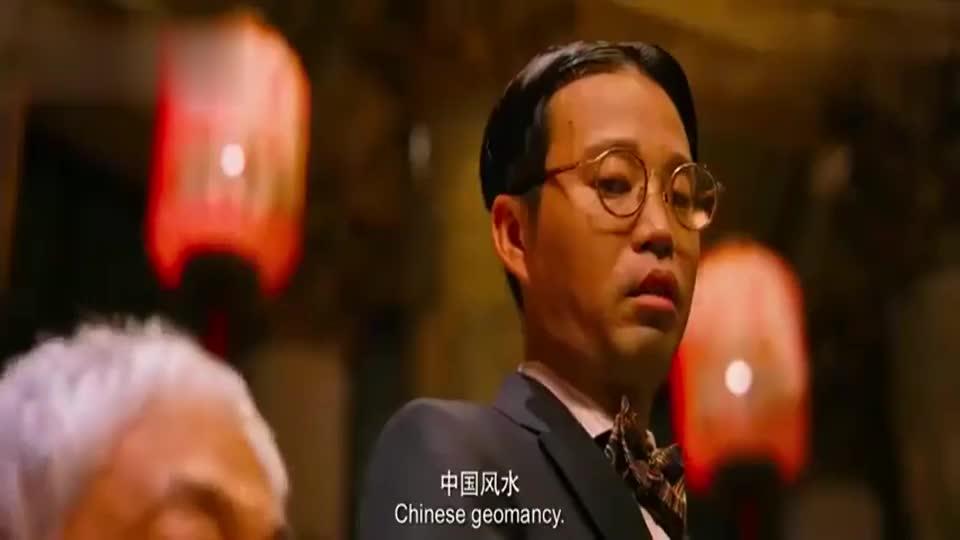 唐仁推理太差,打断秦风回答问题,简直就是猪队友!