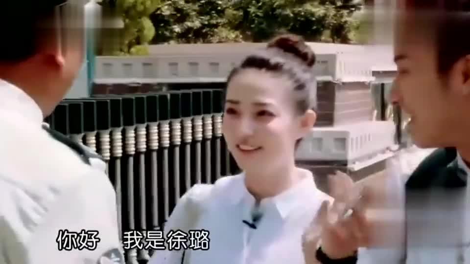 为不让徐璐发现,乔任梁和保安大叔说上海话,太可爱了!