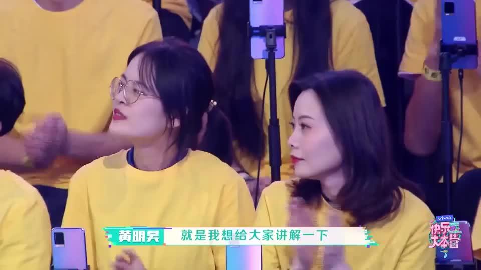 """《快乐大本营》黄明昊帅气冲浪教学,吴昕""""被逼""""劈叉"""