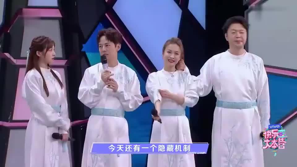 谢娜讽刺杜海涛太蠢?何炅跟李维嘉的反应亮了!