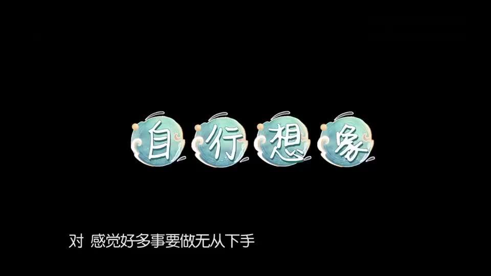 """《中餐厅4》黄晓明的""""船长梦"""",大热天的穿那么多也是够拼的"""