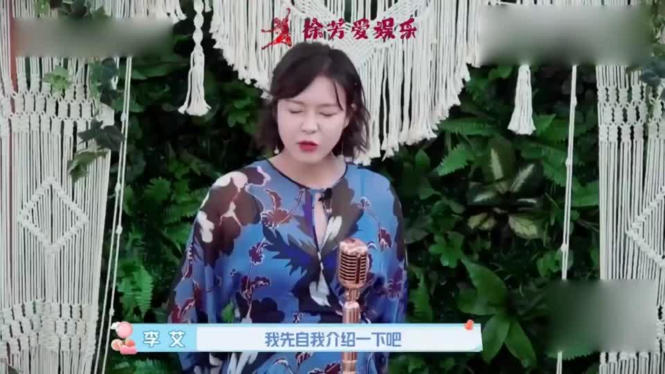 李艾说出她的怀孕周期:高龄产妇还入盆,应采儿惊得表情扭曲!