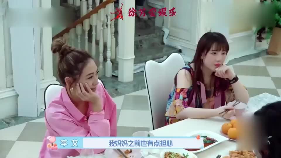 妈妈不想让李艾当高龄产妇,但看到张徐宁的表现,瞬间改变主意!