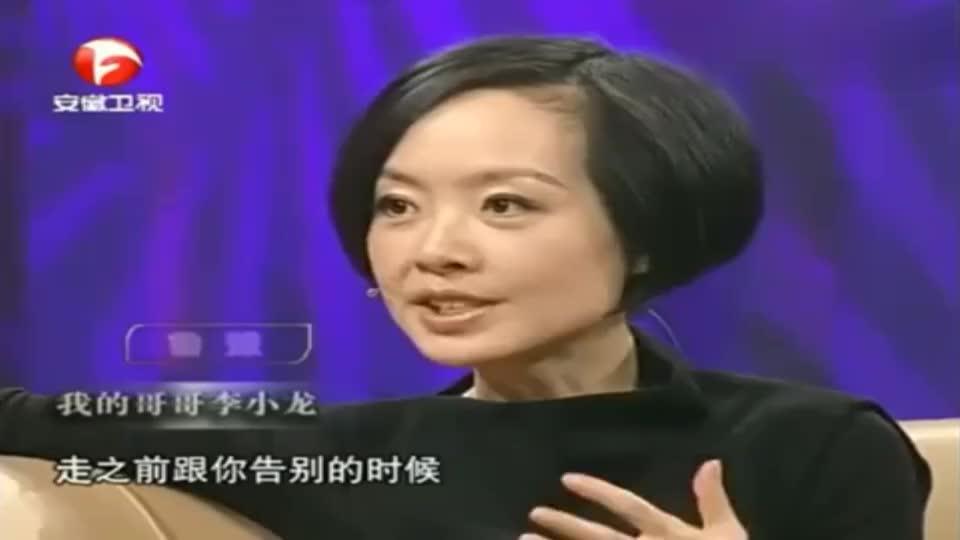 鲁豫有约:李小龙初次亮相就震惊了四座,珍贵的影像再现荧屏!
