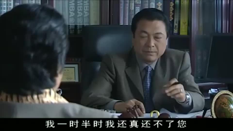 张总现在胆子大了,欠五千万不还就算了,连他的妻子也要干掉